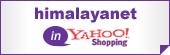 ヒマラヤネット:ヤフーショッピング店